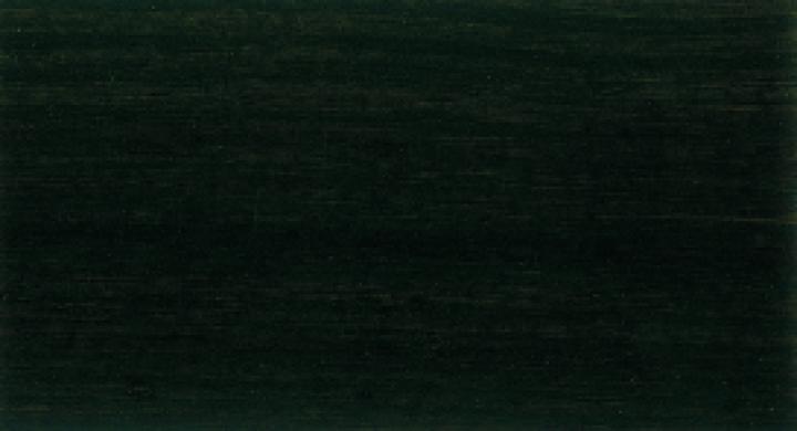 Remmers hk lasur ebenholz 750ml g nstig kaufen for Hk aussendesign nussbaum
